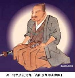 Hikokuroufot1