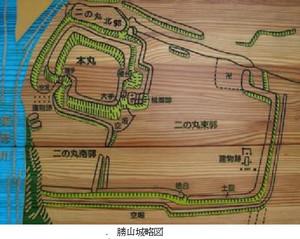 Katuyama11