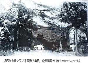Gakuden0131_2