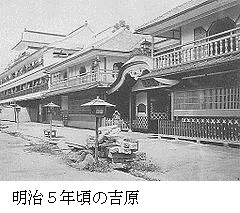 240pxyoshiwara_circa_18721