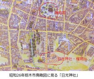 栃木県にあるパワースポット!日光東照宮のご利益 …