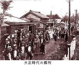葬列から告別式へ―勝田至編『日本葬制史』: 銀次のブログ