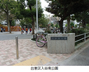 入谷・三ノ輪大関横丁界隈、昭和通りを歩く―吉展ちゃん事件: 銀次のブログ