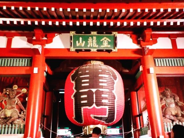 Asakaminarimone15356708741961